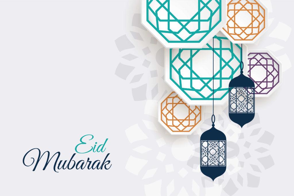 Eid-ul-adha images