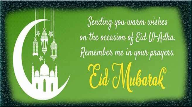 eid-al-adha mubarak messages images