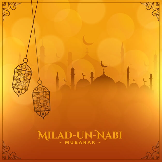 This image has an empty alt attribute; its file name is Eid-Milad-un-Nabi-pic.jpg