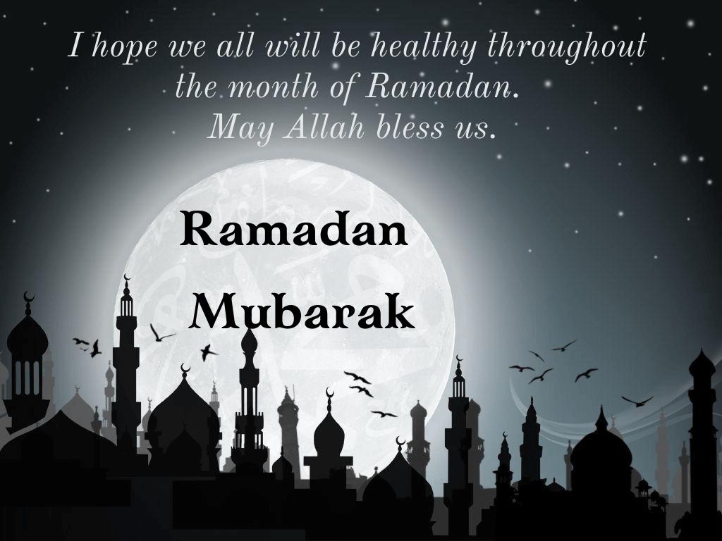 Happy Ramadan Mubarak family