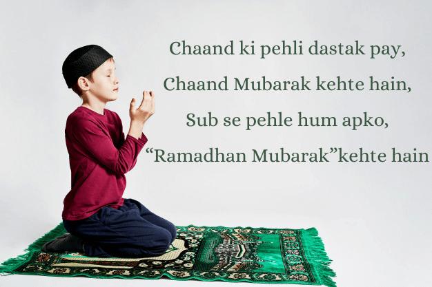Ramadan Wishes in urdu