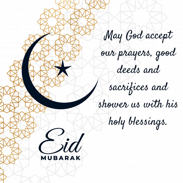 happy eid 2021 Images