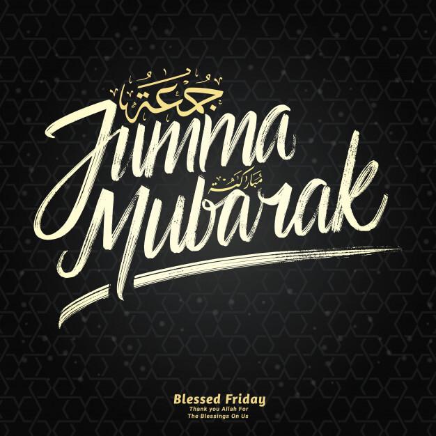 Jummah Mubarak Arabic Images