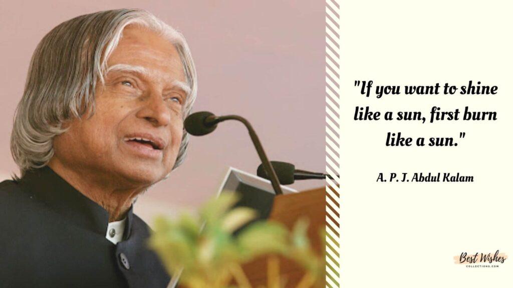 A.P.J. Abdul Kalam Quotes