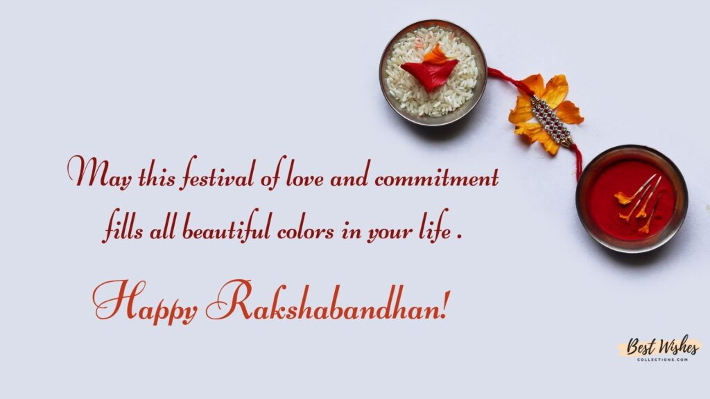 Rakshabandhan Wishes for Brothers