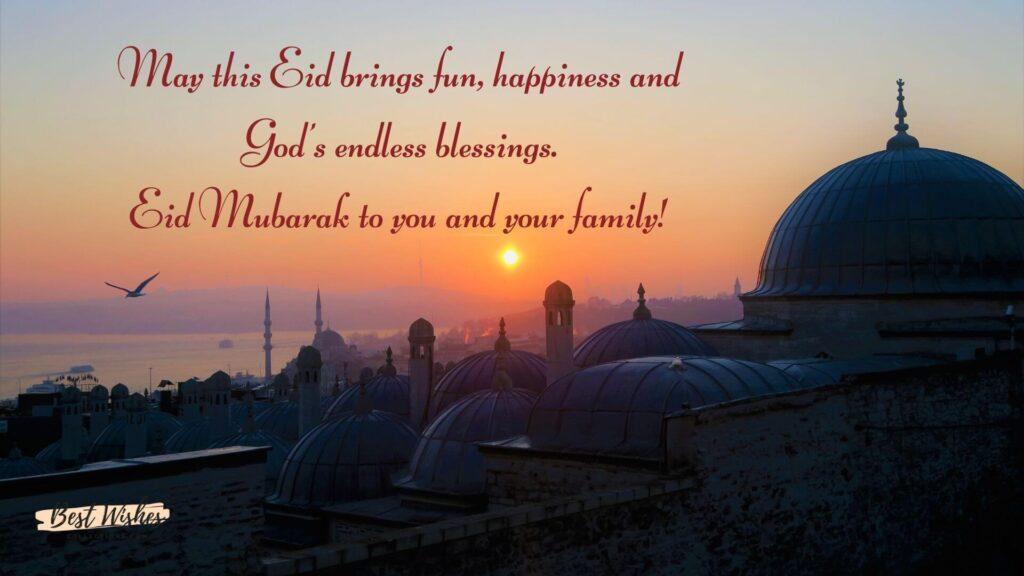 Eid-al-Fitr Mubarak wishes