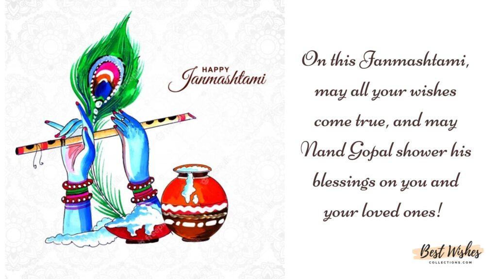 Krishna Janmashtami Messages