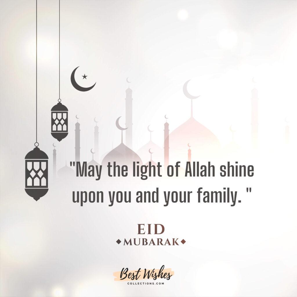 Wishes of Eid Mubarak